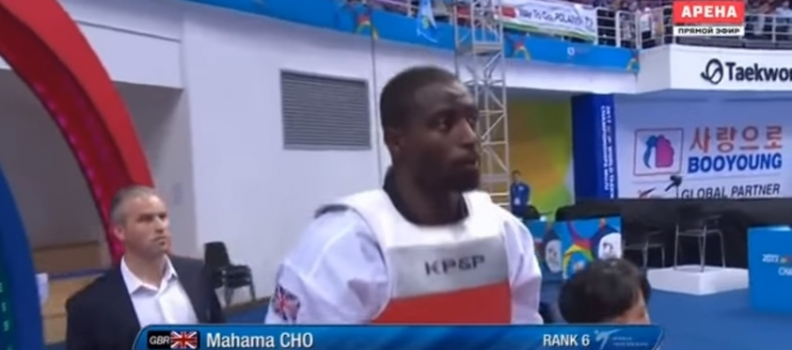 2017 WORLD CHAMPIONSHIPS: MAHAMA CHO'S FINAL